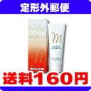 [定形外郵便で送料160円]モイスポリア ホワイト 75g 【医薬部外品】