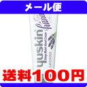 [メール便で送料100円]ユースキンhana ハンドクリーム ラベンダー 50g