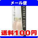 [メール便で送料100円]コフレドール グロスアップネイルカラー GD-21
