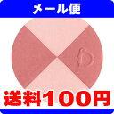 [メール便で送料100円]【資生堂】 ベネフィーク セオティ...