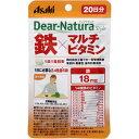Dear-Natura/ディアナチュラ スタイル 鉄&マルチビタミン 20粒[配送区分:B]