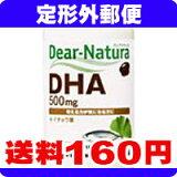 [定形外郵便で送料160]Dear-uatura/ディアナチュラ DHA with イチョウ葉 240粒