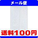 [メール便で送料100円]ファシオ パウダーファンデーション ケース M
