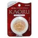 《税込み5250円以上で送料無料》KAORU スウィートローズ バニラ 20粒