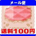 [メール便で送料100円]キャンメイク マット&クリスタルチークス 03 ジューシーストロベリー