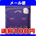 [メール便で送料100円] フェイスマスク 青のルルルン 2 (7枚入り)