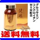 [送料無料]グルコサミン+コンドロイチン+MSM+コラーゲン+ヒアルロン酸配合! 健珠 270粒