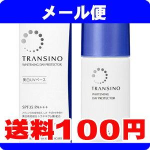 トランシーノ ホワイトニングデイプロテクター