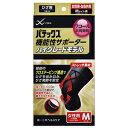 パテックス 機能性サポーター ハイグレードモデル ひざ用 黒 (女性用 Mサイズ)