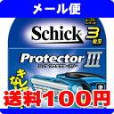 [メール便で送料100円]シック プロテクタースリー 替刃 4個 入