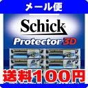 [メール便で送料100円]シック プロテクター3D 替刃 8個入