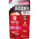 PRO TEC 頭皮ストレッチ コンディショナー つめかえ用 230g[配送区分:A]