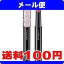 [メール便で送料100円]コーセー ESPRIQUE(エスプリーク) ルージュグラッセ PK800