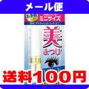 [メール便で送料100円]DHC アイラッシュトニック ミニ (まつ毛美容液) 3.5mL