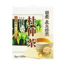ユニマットリケン 国産直火焙煎 杜仲茶 2g×30袋