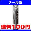 [メール便で送料100円]ケイト シャープロックジェルペンシル BK-1 ハイブラック