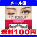 [メール便で送料100円]資生堂 アイラッシェズ V4