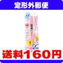 [定形外郵便で送料160円]WOMAN℃(ウーマンドシー) テルモ婦人体温計(婦人用電子体温