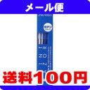 [メール便で送料100円]ポアン かみそり スペシャル 5本