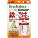 Dear-Natura/ディアナチュラ スタイル 鉄×マルチビタミン 60粒[配送区分:B]