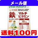 [メール便で送料100円]Dear-Natura / ディアナチュラ スタイル 鉄×マルチビタミン 60粒