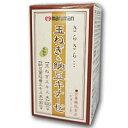 玉ねぎ&納豆キナ-ゼ 120粒