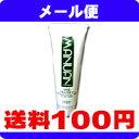 [メール便で送料100円]カシー ボザール マニュアン ハンドトリートメント 30g