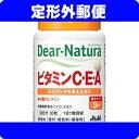 [定形外郵便]Dear-natnra(ディアナチュラ) ビタミンC・E・A 30粒
