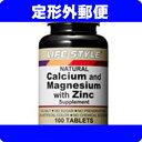 [定形外郵便]LIFE STYLE(ライフスタイル)天然カルシウム & マグネシウム & 亜鉛 100錠入