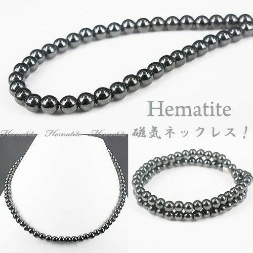 ヘマタイト磁気ネックレス 6mm 〔 天然石 パワーストーン アクセサリー 〕