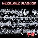天然石 半連 ニューヨーク産 ハーキマーダイヤモンド