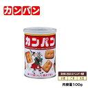保存食 非常食 カンパン 5年保存 三立製菓 100g 防災 災害 お菓子 氷砂糖入り