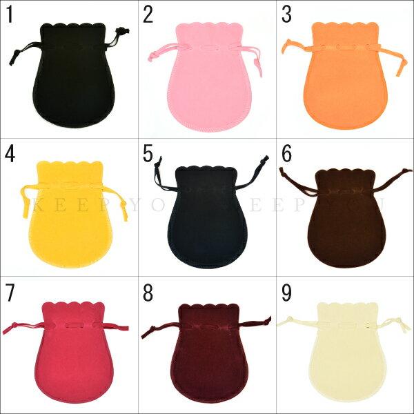 【送料無料】プレゼント包装ラッピング巾着袋ベロア調Mサイズ同色5枚