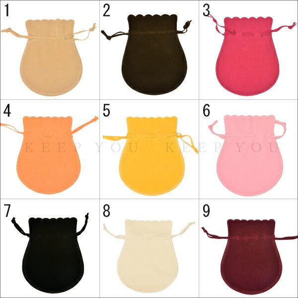 【送料無料】プレゼント包装ラッピング巾着袋ベロア調Lサイズ【送料無料