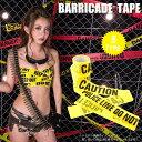 バリケードテープ 7.5cm×100m 非粘着 4タイプ イエロー 英語【CAUTION 注意 DANGER 危険 KEEP OUT 立入禁止 POLICE L...