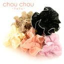 chouchou-022