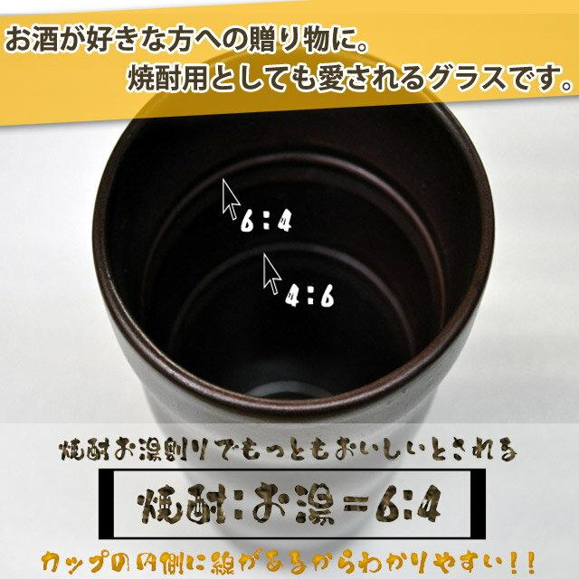 名入れ プレゼント 父の日 母の日【陶器グラス...の紹介画像3