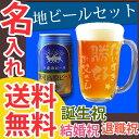 プレゼント ビアグラス ジョッキ ホワイト 地ビール クラフト