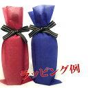 名入れ プレゼント 父の日 母の日 還暦祝い 結婚祝い ボトル 男性 女性【ボンベイサファイア】 誕生日 記念日 数字【スピリッツ ジン】 10P03Dec16