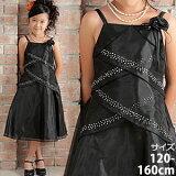 シンデレラ オーガンジードレス 「ブラック 黒」 120 130 140 150 160cm【在庫限り】