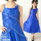 シンデレラ オーガンジードレス 「ロイヤル ブルー」 120 130 140 150 160cm【在庫限り】 xms