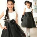 子供ドレス フォーマルドレス シフォン モード ドレス 女の子 オーガンジードレス キッズ ジュニア 白黒 シンプル ドレス ジュニアドレス 発表会 結婚式 コンクール 130cm