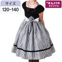 "[2013 clearance sale] [free shipping] velvet & gingham checked pattern brilliant dress ""black"""