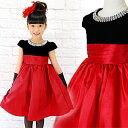 SALE ブラックベロア ラウンドビジュー レッドスカートドレス 胸元ラウンドビジューがキラキラ ブラックベロアのトップと赤のスカート..