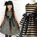 キラキラブローチつき ブラウンゴールド&ブラックのボーダードレス 100 110 120 130 140cm 子供ドレス 黒 発表会 結婚式