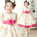 子供ドレス 女の子 ドレス フォーマルドレス ディズニープリンセス掲載 100 110 120 130 140 150cm