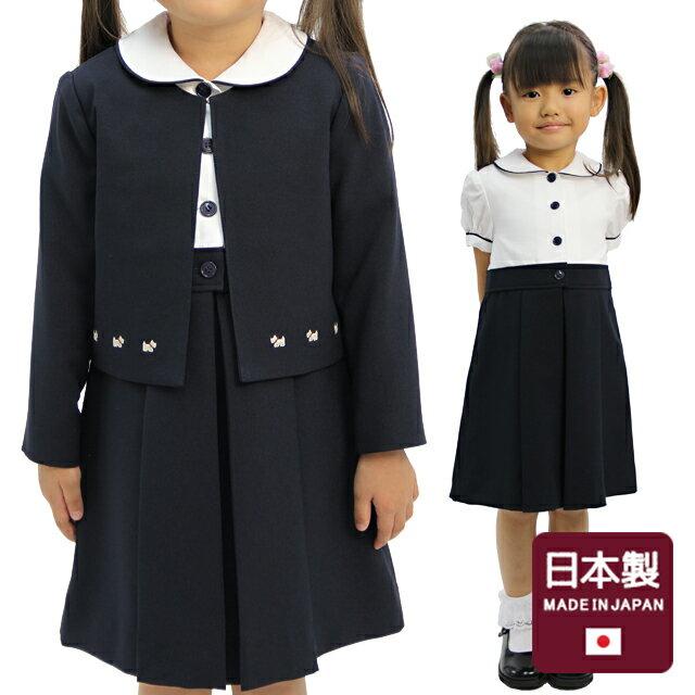 女の子お受験面接説明会半袖ワンピとテリア刺繍入りボレロのアンサンブル日本製「紺」衣装提供商品
