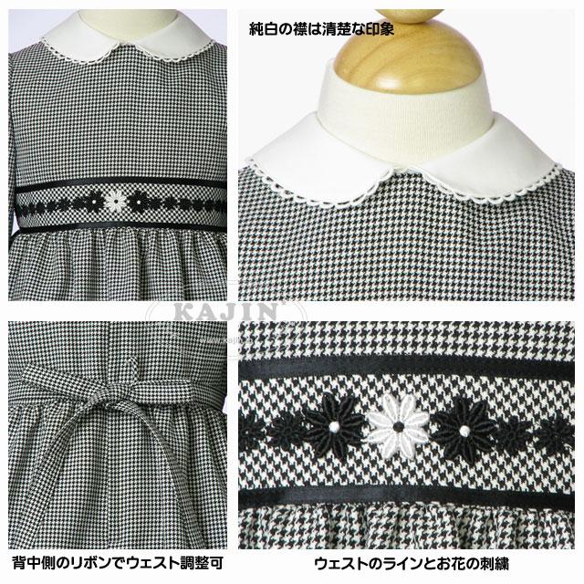 胸の刺繍がシックなモノトーン千鳥格子のウールワ...の紹介画像2