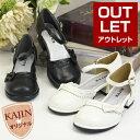 結婚式 発表会 女の子 フォーマル パンプス ストラップ シューズ 靴 白 黒 ブラック アイボリー 19 20 21 22 23 24cm アウトレット