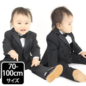 正式的孩子衣服男孩燕尾服 5 點設置的孩子正式套裝婚禮西裝 キッズフォーマル 七五 80 90 95 100 110 120 130 釐米